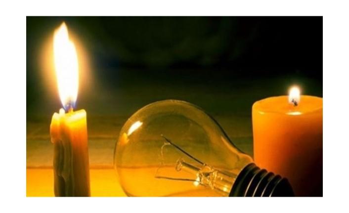 Elektrik kesintisi!