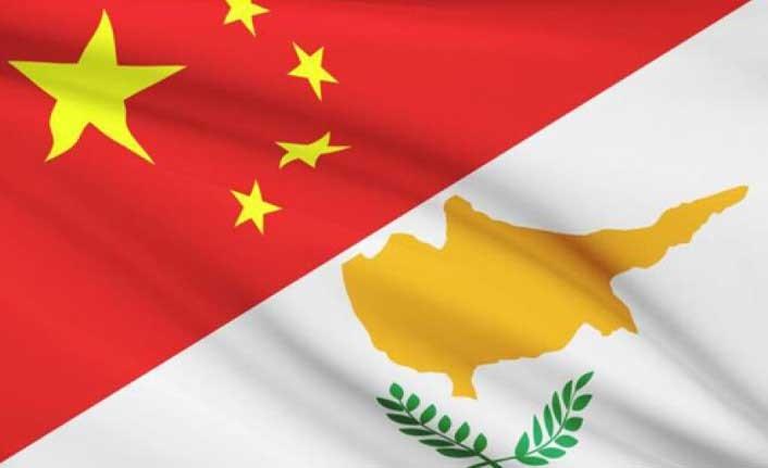Güney Kıbrıs-Çin diplomatik ilişkilerinin 50. Yılı
