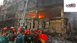 Bangladeş'te gıda fabrikasında yangın