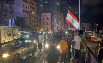 Lübnan'da ekonomik kriz ve hayat pahalılığı protesto edildi