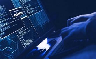 Siber saldırılarda 26 milyondan fazla kullanıcı bilgisi çalındı