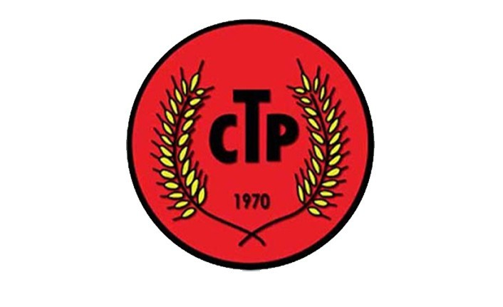 CTP PARTİ MECLİSİ BU AKŞAM TOPLANIYOR